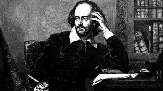 Şu Bizim Shakespeare